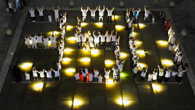 10/10/10 Sharjah, UAE