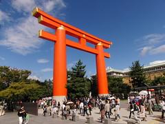 Heian Jingu Shrine Torii