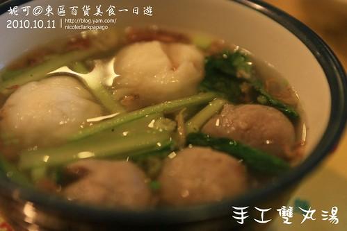 東區百貨美食一日遊20101011-007