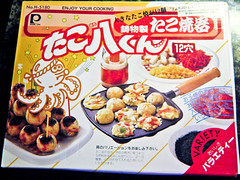 Cast-Iron Takoyaki Maker