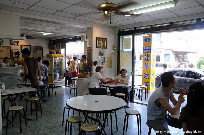 建華冰店 (6)