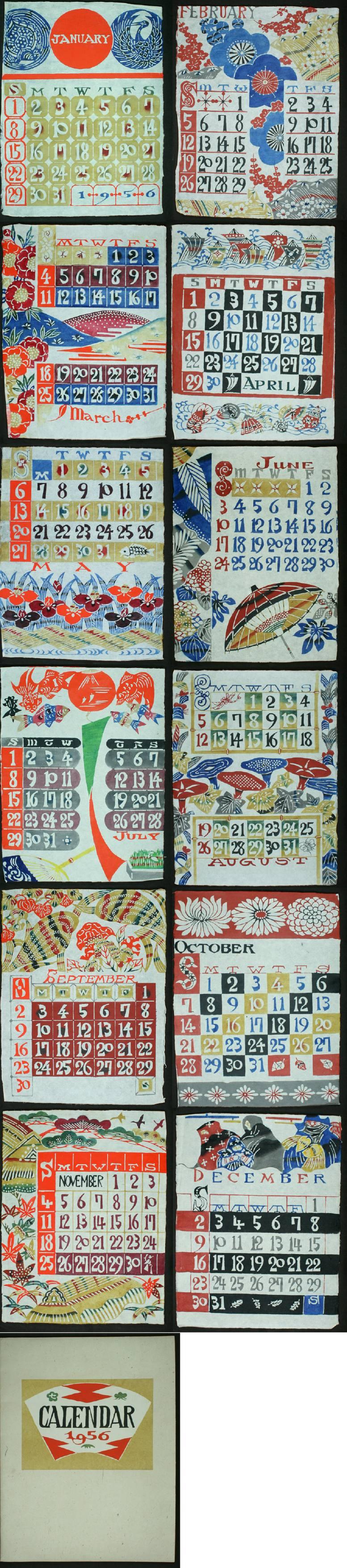 serizawa_1956_reg_size-1