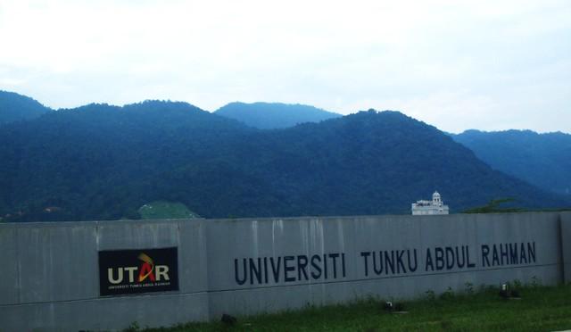 IMG_0372 Tuanku Abdul Rahman Univerisity