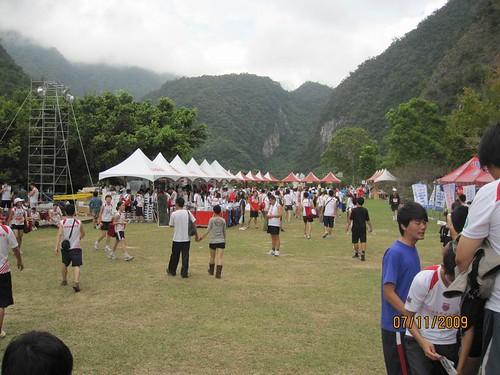 2009太魯閣馬拉松--246