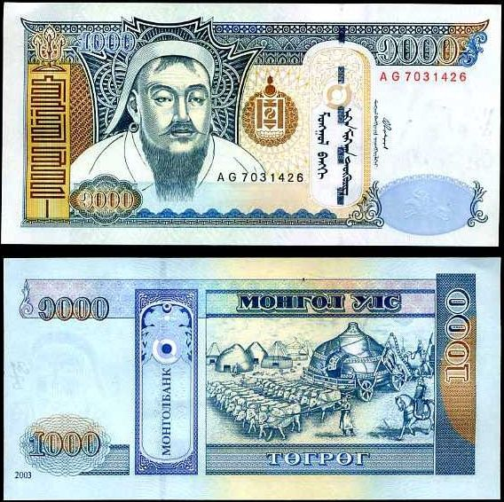 1000 Tugrikov Mongolsko 2003-7