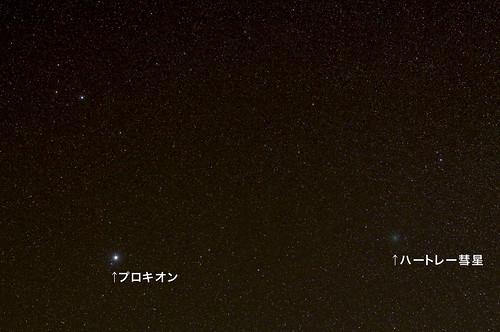 2010.11.9ハートレー彗星