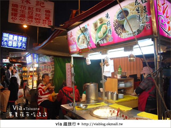 【台北夜市】寧夏夜市之旅~跟著via夜市美食吃透透12