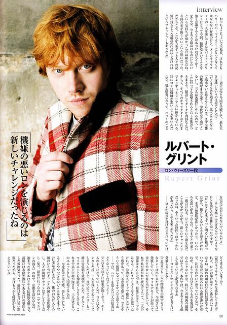 SCREEN (2010/12) P.20