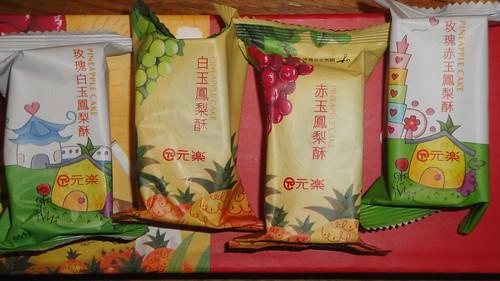 元樂的酒味鳳梨酥有四種