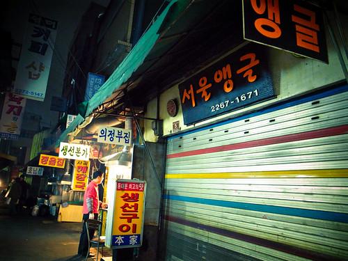 Seoul Trip Nov 13