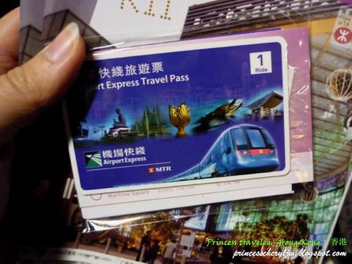 Hong Kong MTR 12