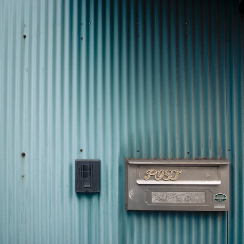 Corrugated Postbox Wall, with Doorbell