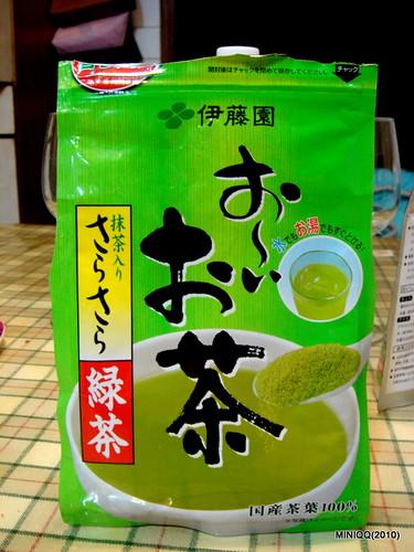 20101122 抹茶奶茶大會 P2_C01 伊藤園