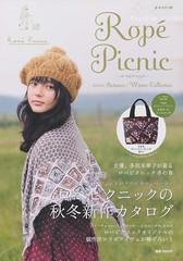 多部未華子 - rope picnic 2010年秋冬号 - JoYuu-net - 日系女U图片站