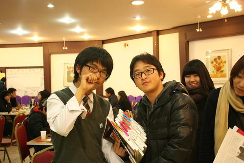 10/11/25 HOT YOUTH 후원의 밤
