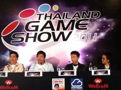 ค่ายเกมที่จะเข้าร่วม Thailand Game Show 2011 มีทั้งหมด 19 ค่ายเกมด้วยกัน #tgsq