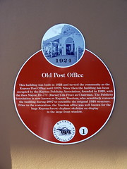 Photo of Orange plaque № 4886