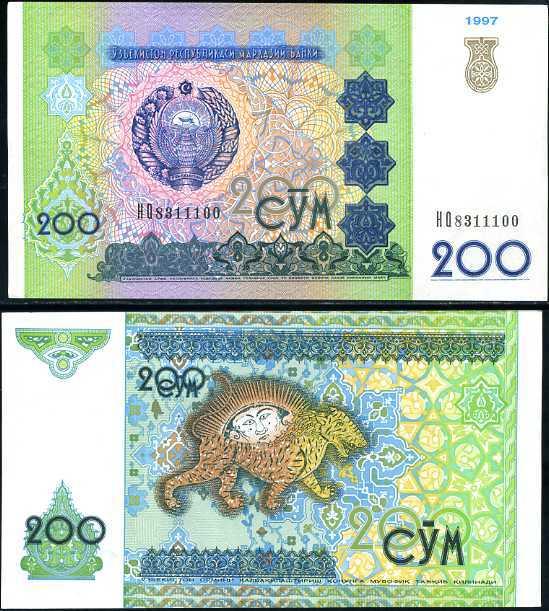 200 Sum Uzbekistan 1997, P80