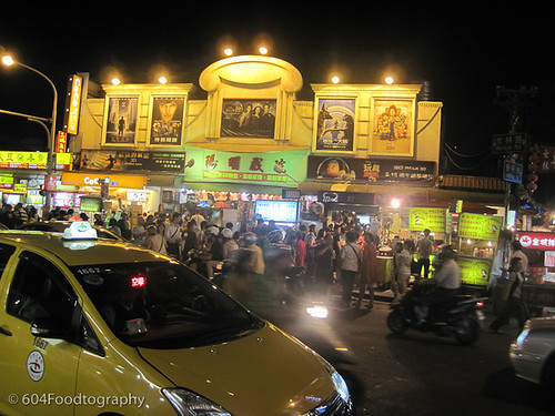 士林夜市 (Shilin Night Market)-10
