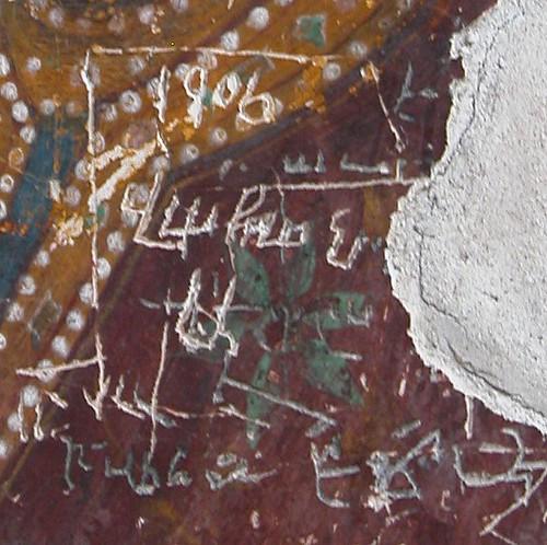 DSCN0306 Sumela, graffiti daté 1906