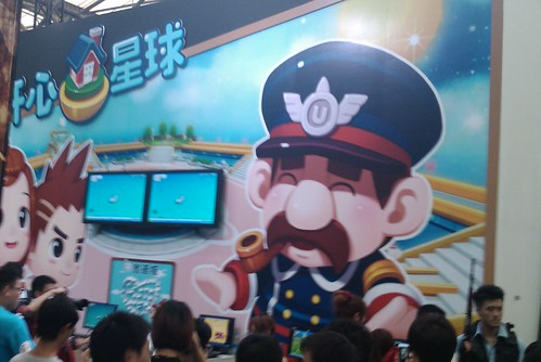 ChinaJoy:不,那's not Mario...