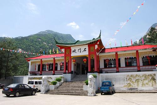 k20 - Shí Mén Xiá Entrance