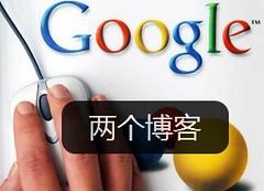 Google员工人人有一手,且看他们自己创建的15个网站 | 爱软客