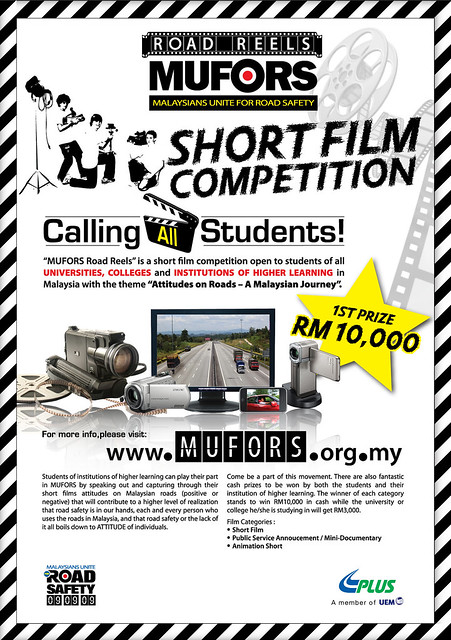 RRM short film competition