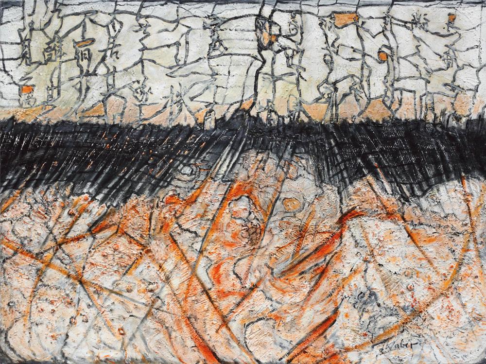 Linde Waber, Kanjis in der Landschaft [Chinese Characters in the Landscape], 2008 2