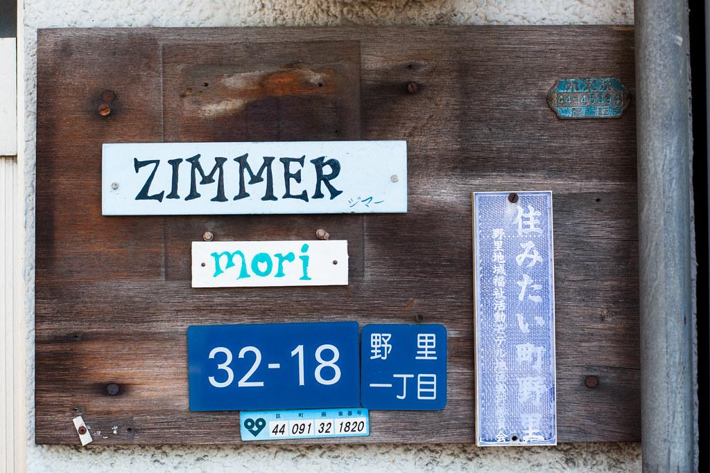 Zimmer Mori 32-18
