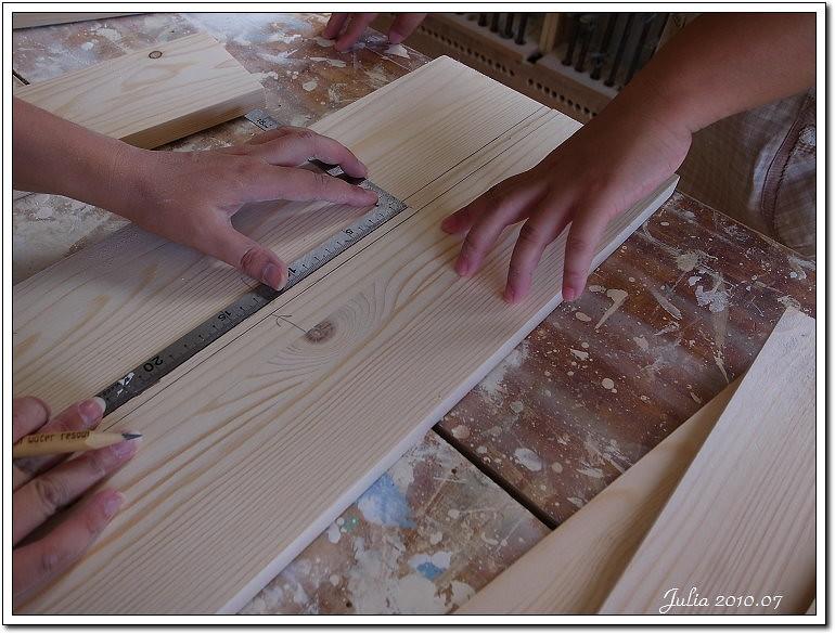 木工課 (6)