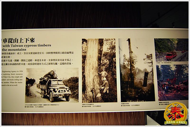 蘭陽博物館a (15)