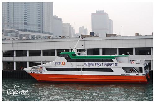 first ferry
