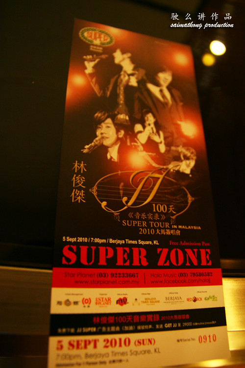JJ Lin Showcase Ticket