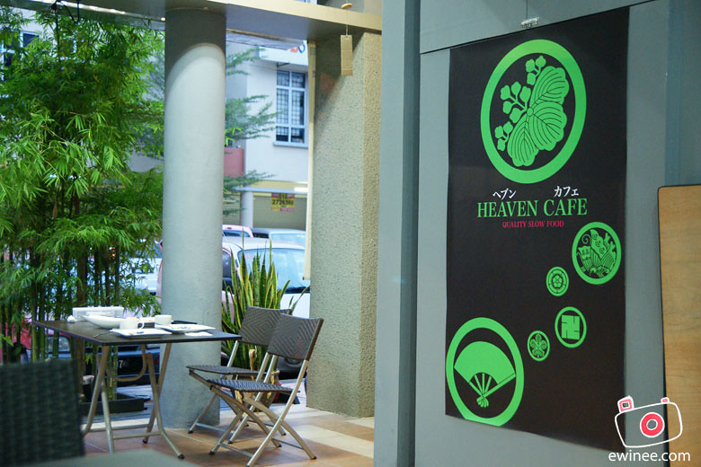 HEAVEN-CAFE-NZX-