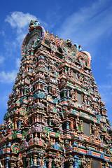 hindo