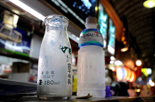 沖縄 宮平牛乳