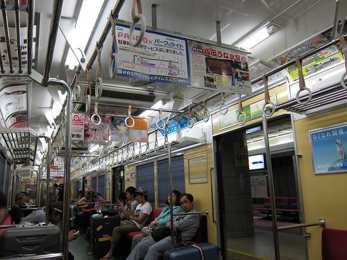 Japó 2010 - 0011