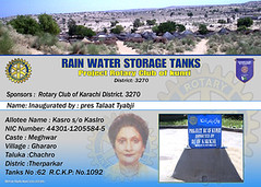 rain-water-storage-01