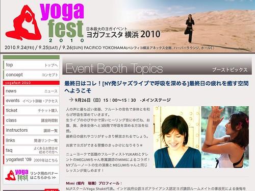 スクリーンショット(2010-09-14 16.07.11)