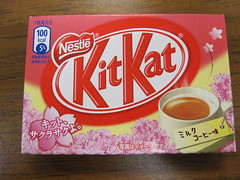 Milk Coffee KitKat