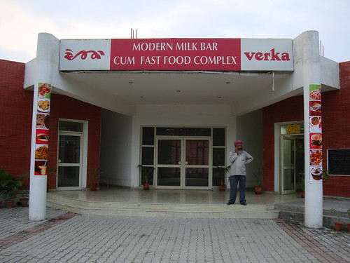Mohali's 'Modern Milk Bar Cum Fast Food Complex'