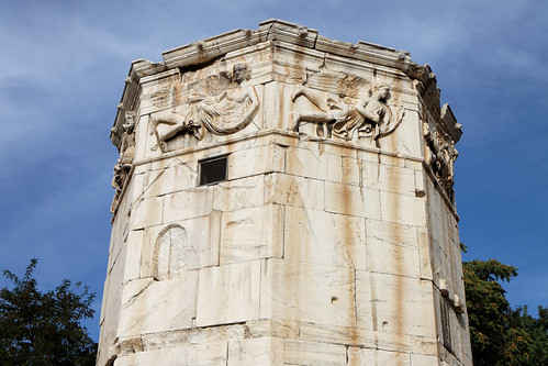 Athens Tower of Winds Horologion of Kyrrestos