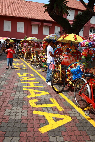 Colorful rickshaws at Christ Church, Melaka Malaysia