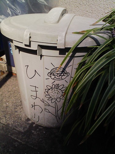 さっきの喫茶店の前にあった、お茶目なごみ箱(^^)  これ見て入ろうと決めたww