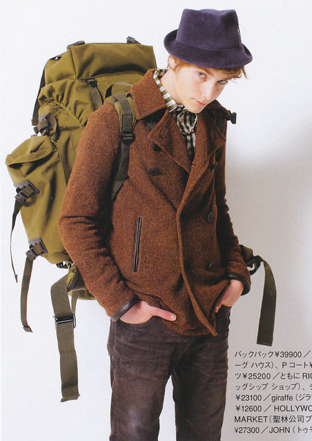 Raphael 5013(men's FUDGE2010_10)