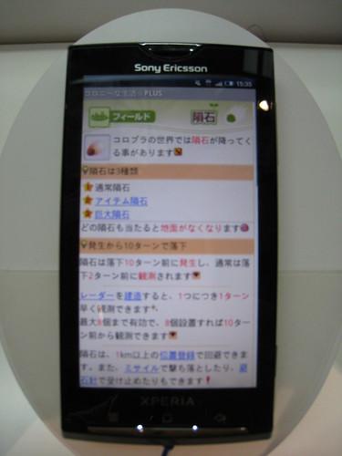 TGS2010_49
