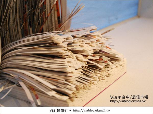 【台中一日遊】台中忠信市場~老舊市場玩出新魅力!14