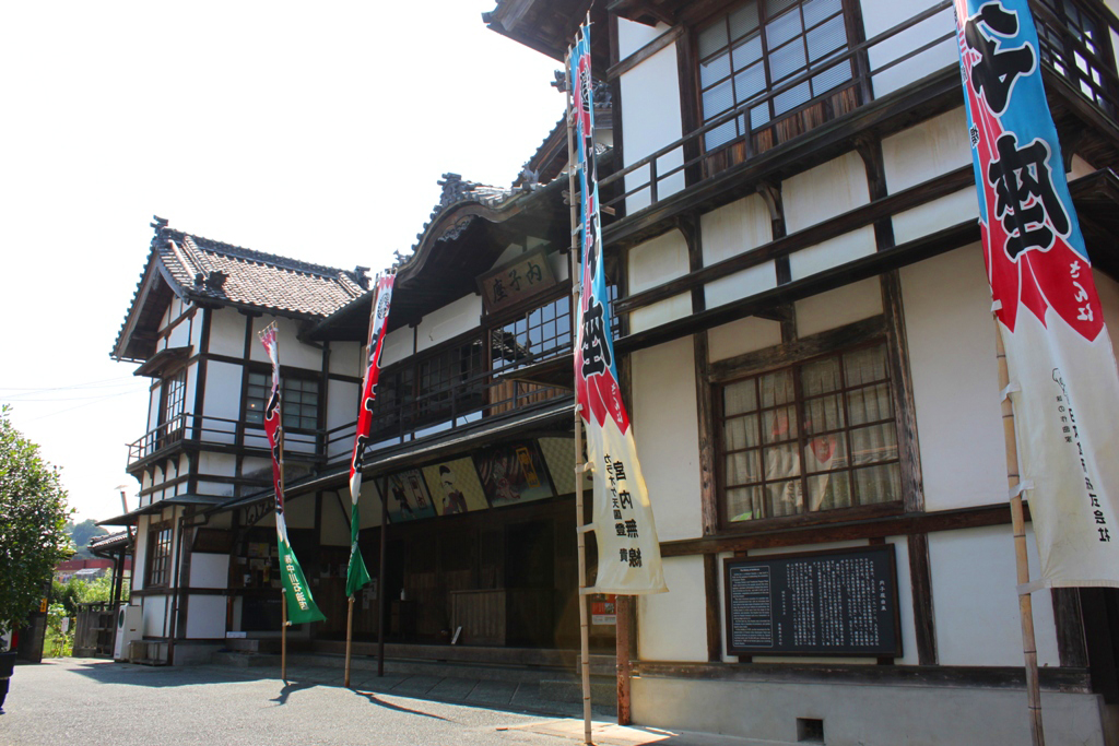2010 Traveling Shikoku the First Day (3)