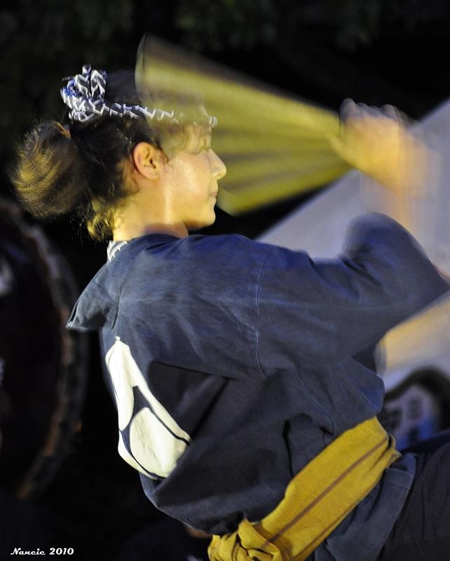 Taiko Drummer; Tokyo